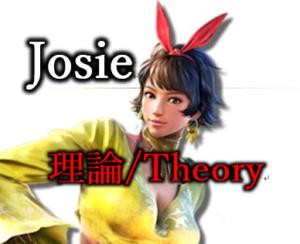 TEKKEN7 FR Josie tutorial-Theory | TEKKEN7 Online Ultimate
